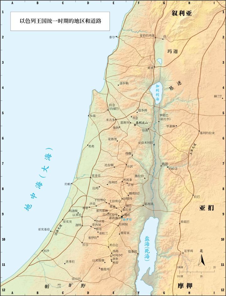 大卫王时代以色列的地区和道路
