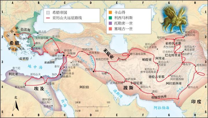 亚历山大的马其顿希腊帝国及分裂后的四国
