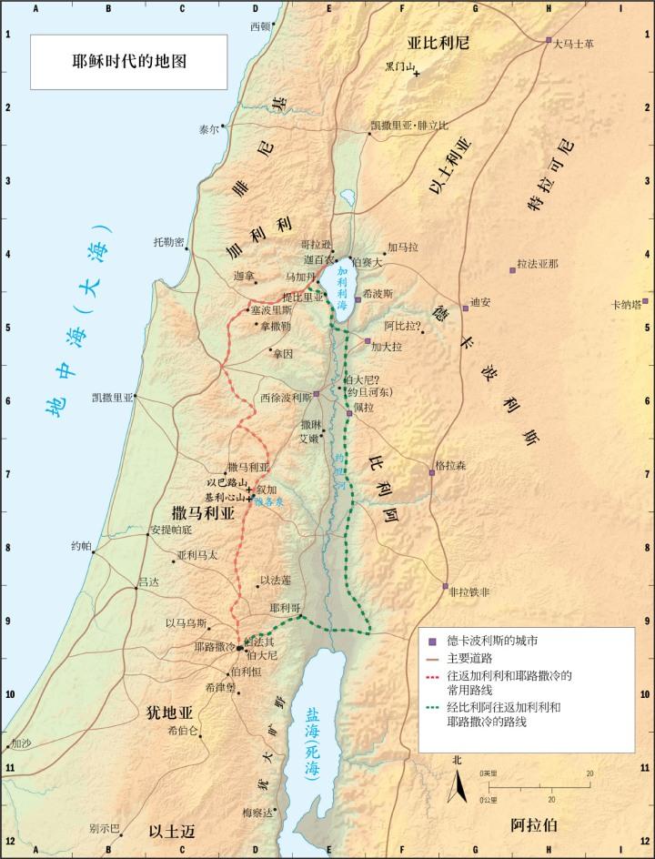 耶稣时代的犹太人地区