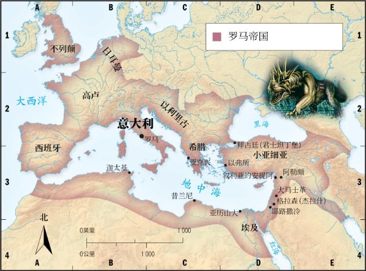 上图:新约时代的罗马帝国横跨欧、亚、非三大洲,以地中海为内海,对应于尼布甲尼撒王梦中巨像的铁腿(但二33)和但以理异象中的十角铁牙第四兽(但七7-8),是当时世界上最大的帝国。