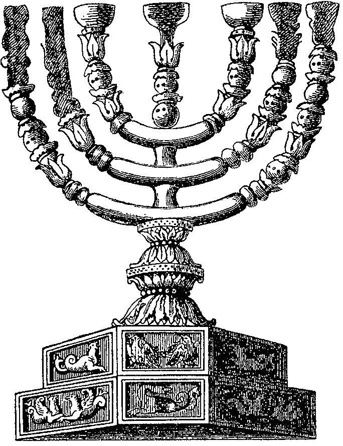 上图:这个金灯台是根据提多凯旋门上的第二圣殿金灯台所画的,与「山上的样式」所描述的已经有很大的不同。