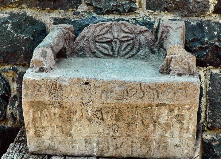 上图:哥拉汛会堂遗址的摩西位。