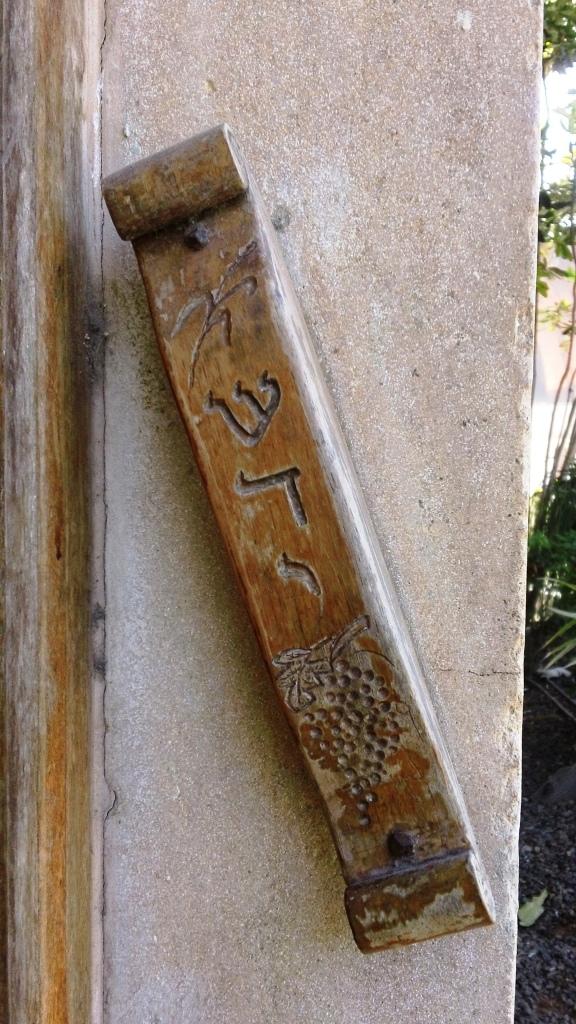 上图:犹太人的门框盒(Mezuzah),上面的希伯来字母ש 是申六4的开头「示马」(即「听啊」的希伯来文)的第一个字母。犹太文士用黑色墨水和特殊的鹅毛笔把申六4-9和十一13-21经文写在专门预备的羊皮纸上,然后卷起羊皮纸放置在盒内,再贴在门框上,表示履行诫命「又要写在你房屋的门框上」(申六9)。许多犹太人的家里和办公室除了浴室和厕所,每一个门框上都要放门框盒。