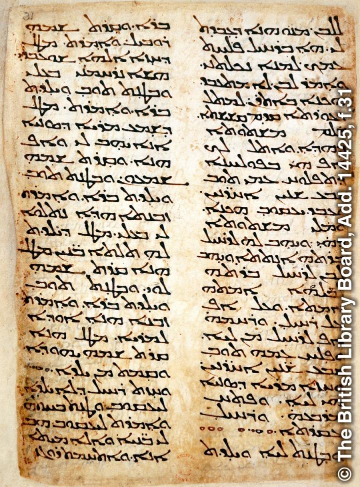 上图:主后464年的别西大(Peshitta)叙利亚文译本手稿,这是波斯教会从主后2世纪开始使用的标准叙利亚语圣经译本。