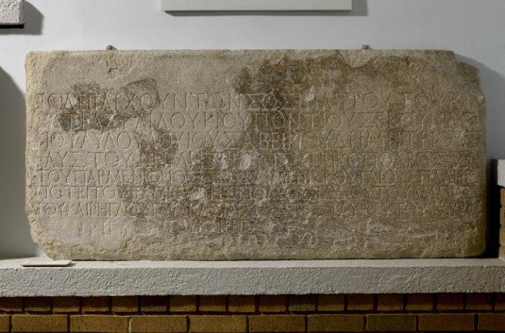 上图:帖撒罗尼迦主后2世纪的城门石,上面有6个地方官(Politarchs)、财政官、教育官的名字,证实徒十七6、8用希腊词Politarchs来称呼「地方官」是准确的。这块石头现存于大英博物馆。
