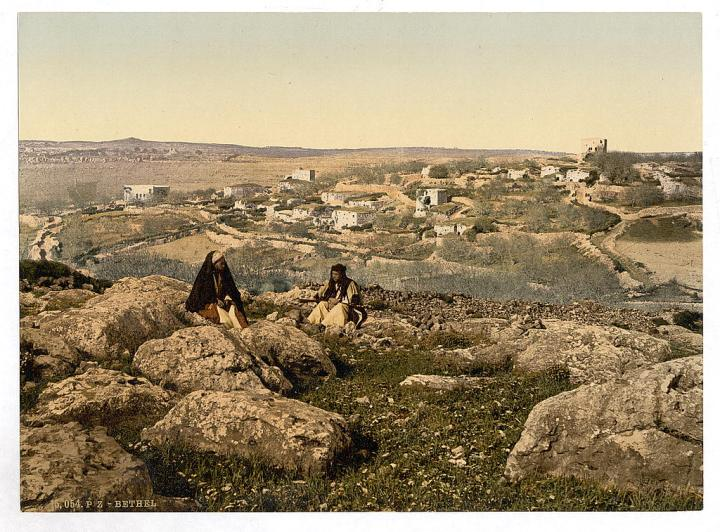 上图:1890年拍摄的伯大尼。现藏于美国国会图书馆。