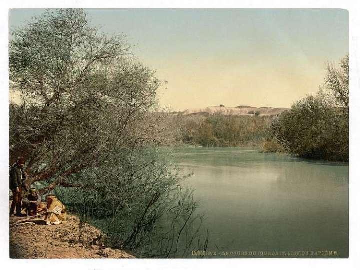 上图:1890年拍摄的约旦河主耶稣受洗处。现藏于美国国会图书馆。