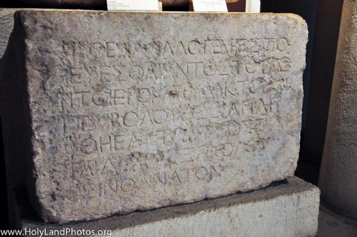上图:考古学家发掘到的圣殿石碑。上面用希腊文刻着:外邦人不得进入围绕圣殿及四周地域的矮栏。违例者处死,咎由自取。
