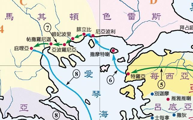 上图:保罗从亚洲的特罗亚开船,经撒摩特喇,到欧洲的尼亚波利港,然后走16公里到腓立比(徒十六11-12),开始向马其顿宣教。