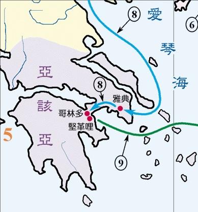 上图:保罗离了雅典,来到哥林多(徒十八1)。哥林多是当时罗马帝国亚该亚省的首都,在主前146年为罗马所毁,后来凯撒大帝重建新城。它的位置险要,扼守希腊本土与伯罗奔尼撒半岛之间哥林多地峡,也沟通东西坚革哩 (徒十八18) 和 Lecaeum 两港,商业十分繁荣。