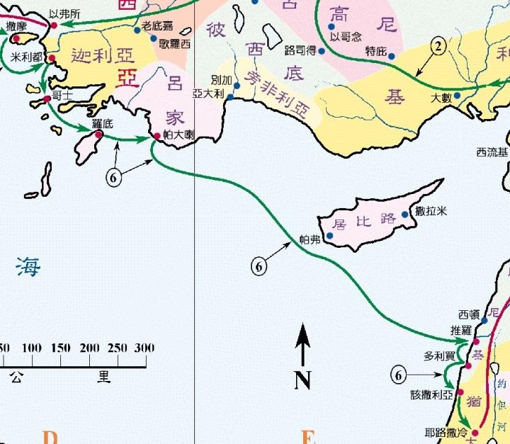 上图:保罗在米利都话别以后,经过哥士、罗底到帕大喇(徒二十一1),在帕大喇换大船横穿地中海到达推罗(徒二十一2-3)。