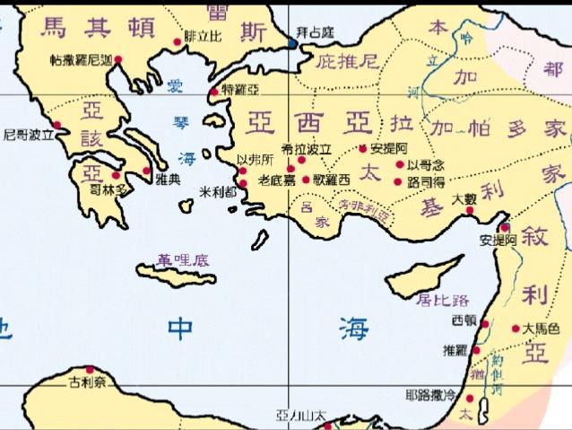 上图:老底嘉和希拉坡里都在歌罗西附近。