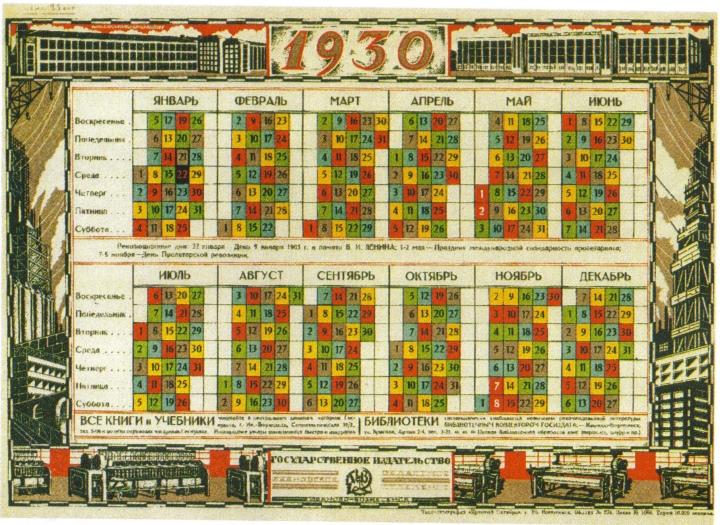 上图:1930年一周5天的苏维埃历法(Soviet Calendar)。俄国十月革命以后,为了消除基督教的影响,前苏联于1929-1930年实施一周5天制,1931年改成一周6天制,造成极大混乱。1940年不得不废除苏维埃历法。恢复成一周7天制。