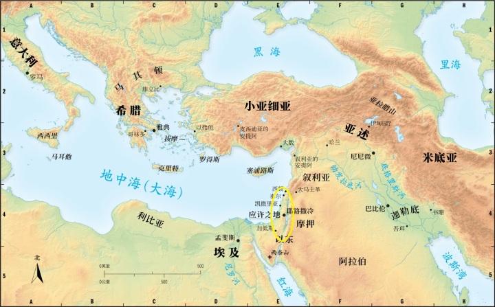 上图:应许之地位于「世界的十字路口」。「迦南地」位于各大文明古国的中间,周围陆续崛起的帝国包括东方的亚述、巴比伦、波斯,南方的埃及,北方的亚兰、赫人,西方的希腊、罗马。「迦南地」既是世界各国文化、商业、交通的枢纽,也是各大帝国争霸的必经之地。神把这样一个「世界的十字路口」赐给亚伯兰作应许之地,实在是有非常特别的意义。亚伯拉罕的后裔需要在此向全世界作祭司国度的见证,也需要在此完全仰望神的保守和供应,否则完全不可能在列强的夹缝中得以保存至今。