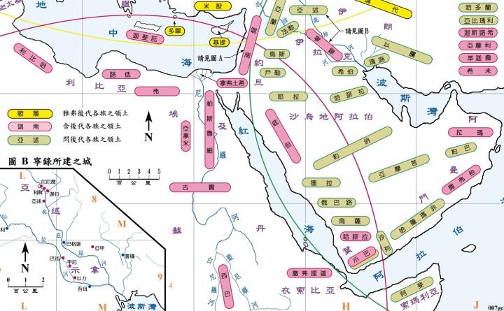 上图:含的后裔从亚拉腊山向南迁移,定居在美索不达米亚、阿拉伯和埃及南部、地中海东岸,并沿着北非的地中海岸向西扩散。