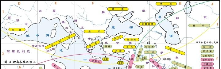 上图:雅弗后裔大概的分布位置。雅弗的后裔从亚拉腊山向北迁移,定居在西至西班牙、东至伊朗的地区,包括黑海、里海、高加索一带地方。
