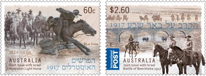 上图:2017年,澳大利亚和以色列联合发行邮票,纪念传奇式的别是巴骑兵冲锋100周年。别是巴战役导致土德联军防线全线崩溃,迫使奥斯曼帝国于1917年12月9日放弃了耶路撒冷。耶路撒冷和圣地从此脱离了奥斯曼帝国400年的统治,由英国托管,奠定了1948年以色列复国的基础。别是巴的井在这过程中起了关键的作用。