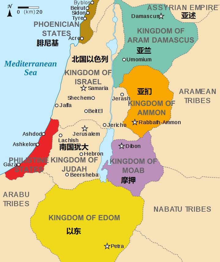 上图:以东地在南国犹大和死海的南部。