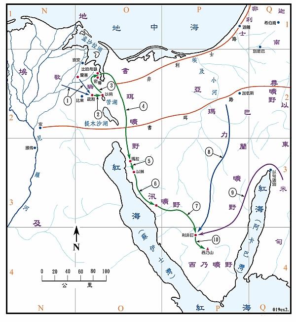 上图:以色列人出埃及可能采用的北方路线,持这种观点的学者认为红海是孟沙拉湖。上图:以色列人出埃及可能采用的南方路线,持这种观点的学者认为红海是苏伊士湾的北端。「红海」一名源于旧约的希腊文七十士译本,希伯来原文是「芦苇海」,可能指有许多蒲草的湖泊或有许多海藻的海湾,地中海到苏伊士湾北端的现代苏伊士运河沿线有许多地方符合这个特征。从地中海边的咸水湖孟沙拉湖(Lake Menzaleh),到巴拉湖(Lake Balah)、廷萨湖(Lake Timsah)、苦湖(Bitter Lakes)和苏伊士湾北端,每个可能的「红海」地点都有学者支持。虽然我们并不能确定红海、比·哈希录、密夺、巴力·洗分(出十四2)的确切地点,但我们可以确定,无论哪处「红海」都不能截断回埃及的道路。