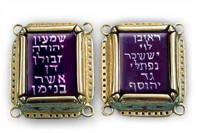 上图:以色列圣殿研究所制作的「两块红玛瑙,在上面刻以色列儿子的名字」(出二十八9)。