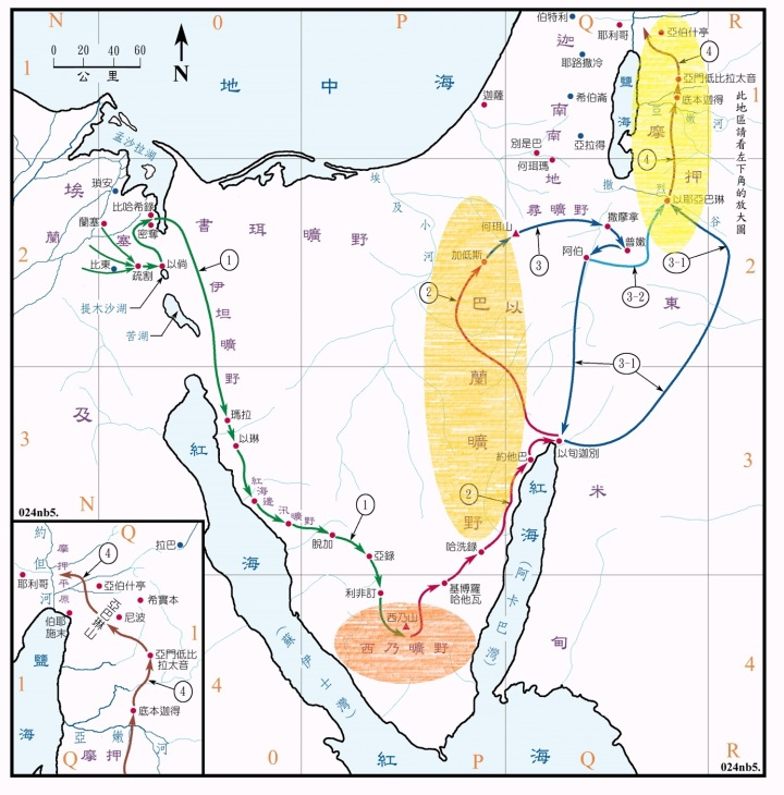 上图:民数记中以色列人旷野飘流四十年的三个活动中心:1、西奈的旷野(一1-十10);2、巴兰的旷野(十11-二十29);3、摩押的平原(二十一1-三十六13)。