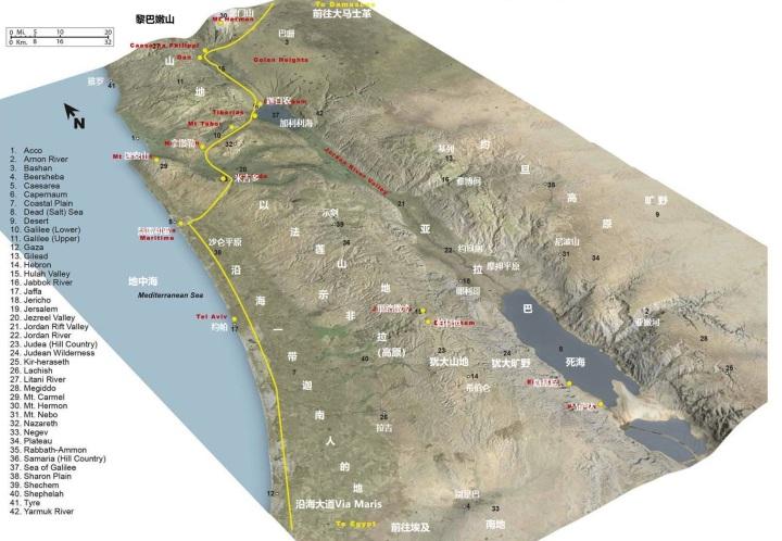 上图:应许之地的三维图。黑门山到哈马口之间的区域不在图中。