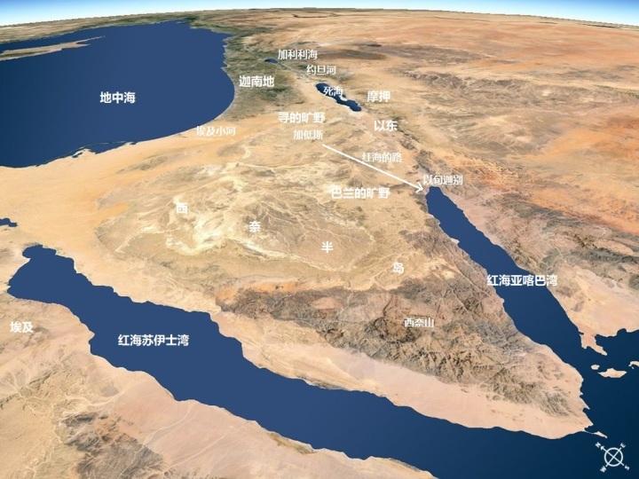 上图:「红海的路」从加低斯出发朝东南方前往红海的亚喀巴湾,这是西奈半岛贯通南北的古道。而以色列人出埃及时所过的红海,是红海的苏伊士湾附近。