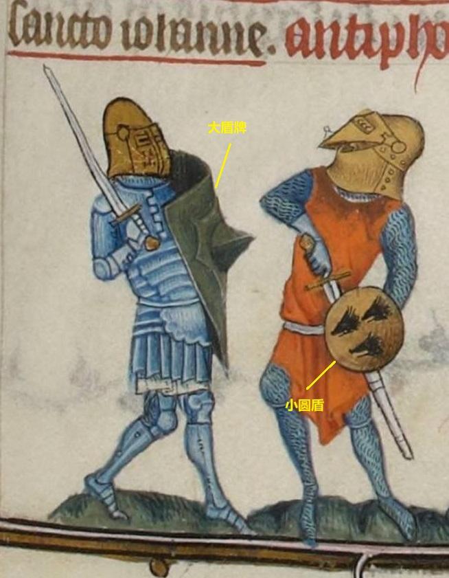 上图:13世纪欧洲的大盾牌(shield)和小圆盾(buckler)。大盾牌适合防御投掷武器,如箭、矛等;小圆盾适合近身博斗时抵挡对方的刀、剑。