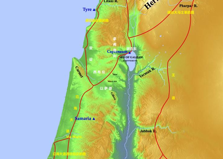 上图:西布伦、以萨迦、拿弗他利这三个支派的土地,都在古代国际贸易干线沿海大道(Via Maris)上,一面分享了贸易的好处,一面也向外邦人作见证。所以先知以赛亚预言说:「西布伦地,拿弗他利地,就是沿海的路,约旦河外,外邦人的加利利地——那坐在黑暗里的百姓看见了大光;坐在死荫之地的人有光发现照着他们」(太四15-16;赛九1-2)。亚设支派位于地中海沿海的贸易支线上,需要坚固的要塞来防御来自北方的敌人,所以「门闩是铜的,铁的」(申三十三23)。后来亚历山大大帝就是沿着这条路从腓尼基进攻犹太地的。