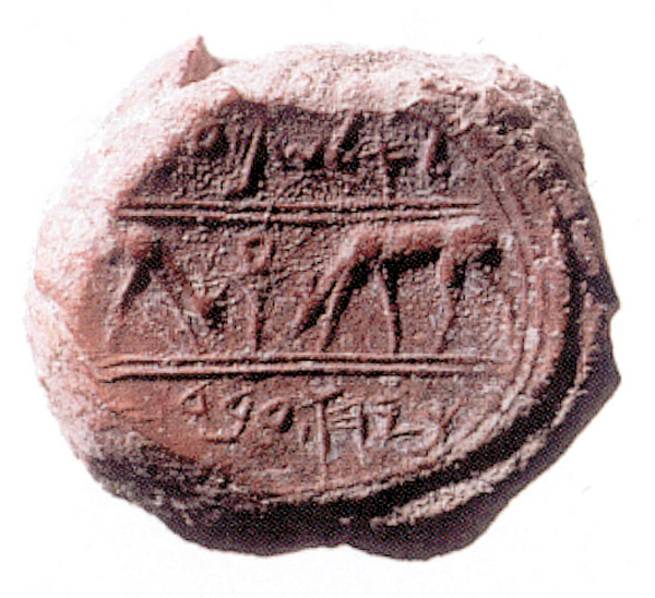 上图:印在粘土上的主前8世纪以色列印章,图案是一对鹿在漫步。已经出土几个这样的印章,这个艺术题材可能与本篇的比喻有关。西方狍被认为是申14:5所提到的鹿,20世纪初在巴勒斯坦已经灭绝,但从1997年开始重新引进以色列的北部,但繁殖率很低。