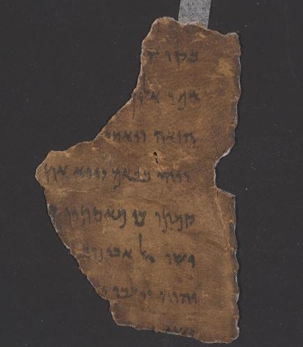 上图:主前三世纪的《撒母耳记》卷轴4QSamb 。有四份《撒母耳记》抄本保存在昆兰(Qumran)第一和第四洞穴中,编号是1QSam、4QSama、4QSamb、4QSamc。