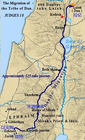 上图:但族中的六百人离开南方但支派的产业,走了大约200公里,到北方攻取了拉亿。