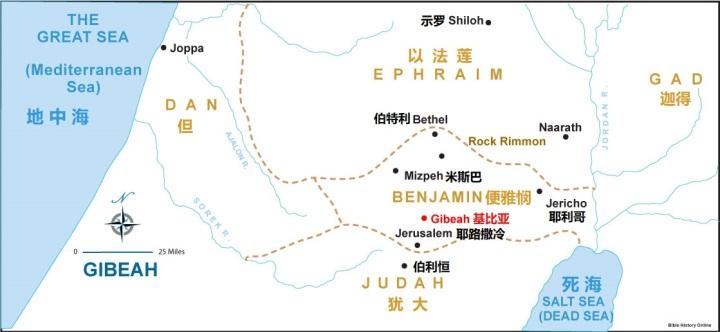 上图:利未人从伯利恒当天就可以回以法莲山地。但如果出发太晚,就需要在便雅悯的基比亚或耶路撒冷住宿。