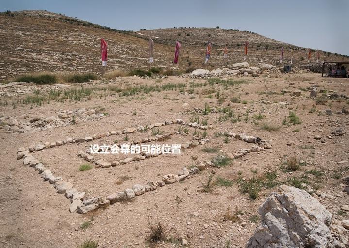 上图:示罗遗址中设立会幕的可能位置。
