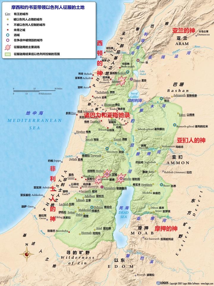 上图:以色列人所引进的外邦神。