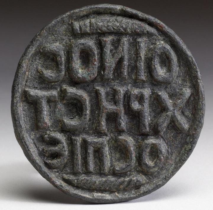 上图:罗马帝国的商业印章,上面的希腊文是「喝好的葡萄酒」,用来盖在葡萄酒桶上。罗马帝国时代的 「印」非常重要,用来代表拥有者或制造者,艺术家或制造商都在他们的产品上盖印。