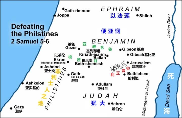 上图:利乏音谷(Valley of Rephaim/עמק רפאים)从耶路撒冷向西南下降到梭烈溪(Nahal Sorek),是古代从沿海平原通往犹大山地的道路。梭烈谷是从沿海平原进入犹大山地的主要通道,在耶路撒冷周围的山区分叉为几个山隘,梭烈谷向东北继续通往基遍,利乏音谷则向东南通往耶路撒冷和伯利恒。