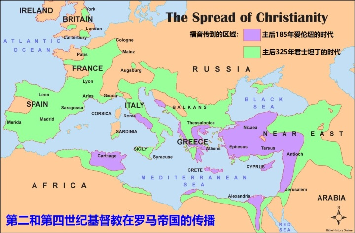 上图:第二和第四世纪基督教在罗马帝国的传播。