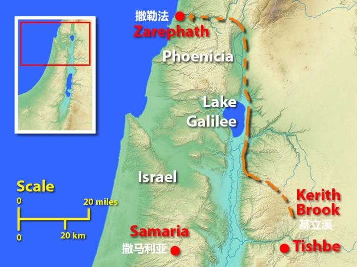 上图:以利亚从基立溪前往撒勒法。