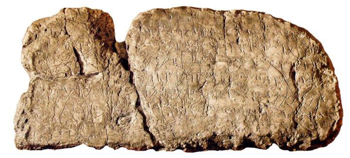 上图:在希西家水道中发现的主前8世纪碑文,上面记录了水道的建设情况,现存于伊斯坦布尔考古博物馆。根据碑文记录,当时工程是从两端同时开凿,在中间合龙。工人可能是倚靠声学探测定位。