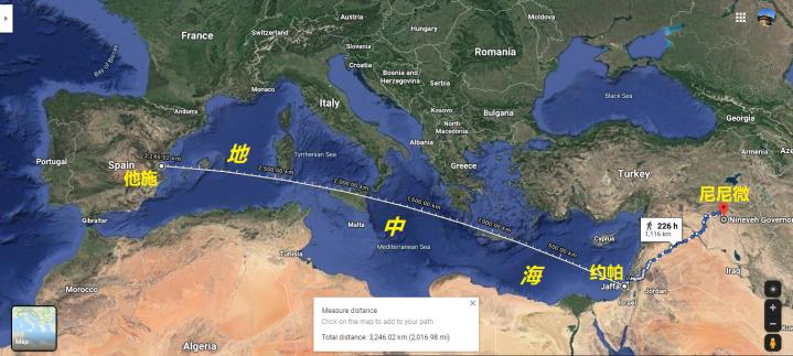 上图:尼尼微位于约帕东北约1100公里,他施位于约帕西方约3200公里。
