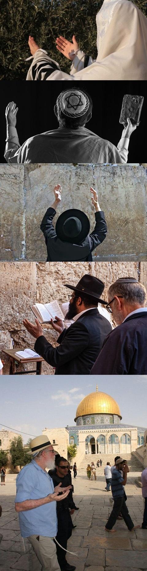 上图:犹太人各种举手祷告的姿势。他们是在祷告的时候举手,而不是在唱歌赞美的时候举手。圣经中的「举手」,都是指祷告(出十七11)、祝福(利九22)或起誓(申三十二40),而不是指唱歌赞美。